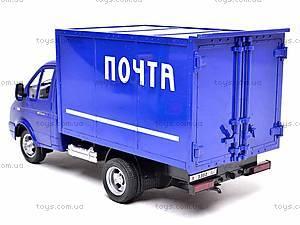 Инерционная машина Газель «Почта», 9123-A, купить