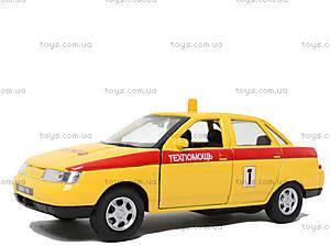 Инерционная машина Lada 110 «Техпомощь», 42385TA-W, купить