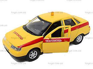 Инерционная машина Lada 110 «Техпомощь», 42385TA-W, цена