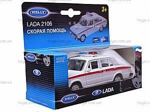 Инерционная машина Lada 2106 «Скорая помощь», 42381AE-W, цена