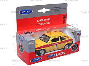 Инерционная машина Lada 2108 «Техпомощь», 42377TA-W, отзывы