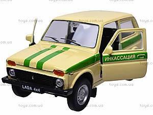 Инерционная машина Lada 4x4 «Инкассация» , 42386CN-W, купить