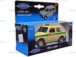 Инерционная машина Lada 4x4 «Инкассация» , 42386CN-W, отзывы