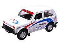 Инерционная машина Lada 4x4 Rally, 42386RY-W