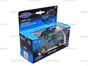 Инерционная машина Lada 4x4 «Военная», 42386MC-W, детские игрушки
