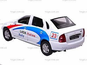 Инерционная машина Lada Kalina Rally, 42383RY-W, купить