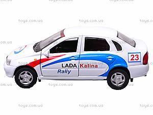 Инерционная машина Lada Kalina Rally, 42383RY-W, отзывы