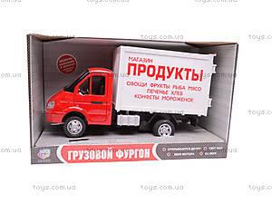 Инерционная машина «Продукты», 9077-A, цена