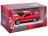 Инерционная машина Shelby GT500, KT5310W, купить