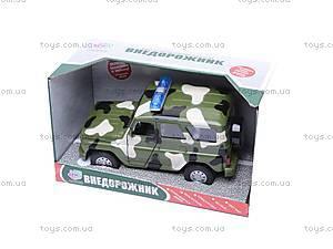 Инерционная машина УАЗ «Армейский» , 9076-C, отзывы