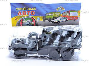 Инерционная машина Урал «ОМОН», 36119, отзывы