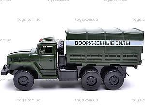 Инерционная машина Урал «Вооруженные силы», 36121, купить