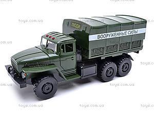Инерционная машина Урал «Вооруженные силы», 36121, фото