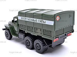 Инерционная машина Урал «Вооруженные силы», 36121, цена