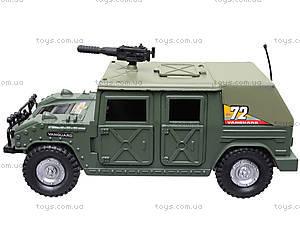Инерционная машина «Военный джип», 4918B05, цена
