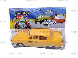 Инерционная машина Волга 2100 «Такси», 35004, цена