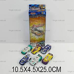 Инерционные машины, 6 штук, S325