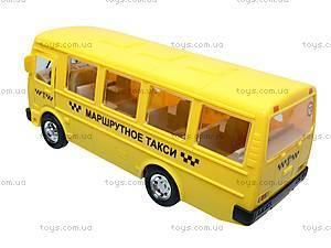 Инерционный автобус «Маршрутное такси», 32118, купить
