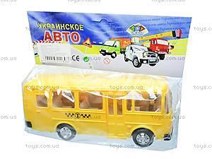 Инерционный автобус «Маршрутное такси», 32118