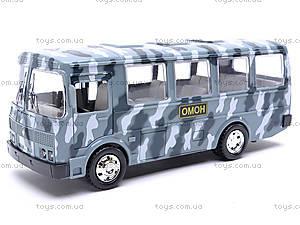 Инерционный автобус «ОМОН», 32116, купить