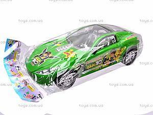 Инерционный автомобиль «Ben 10», 0590-2, купить