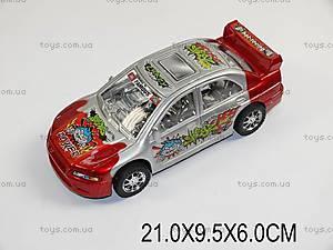 Инерционный автомобиль детский, 9578-4