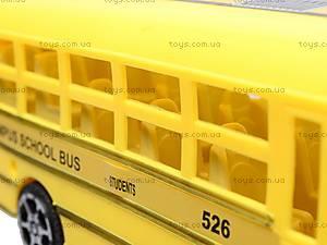 Инерционный детский автобус, CH526-1B, купить