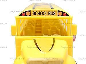 Инерционный детский автобус, CH526-1B, цена