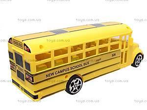 Инерционный детский автобус, CH526-1B, игрушки