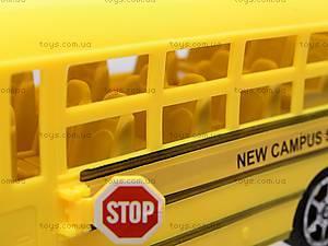 Инерционный детский автобус, CH526-1B, магазин игрушек