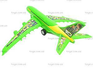 Инерционный детский самолет Ben10, 758-1, фото