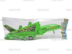 Инерционный детский самолет Ben10, 758-1, отзывы
