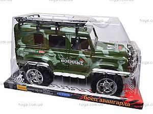 Инерционный джип «Военный», 6213, игрушки