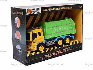 Инерционный грузовик «Градостроитель», 351A-4, цена