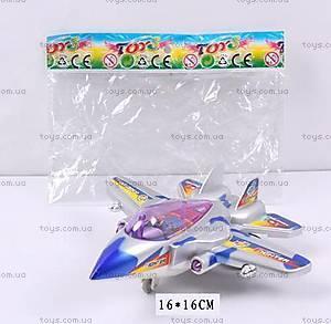 Инерционный игрушечный самолетик , 0859