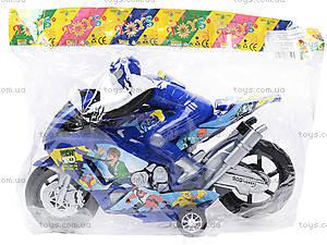 Инерционный мотоцикл «Спорт», HR686-10, купить