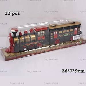 Инерционный поезд, 829-3