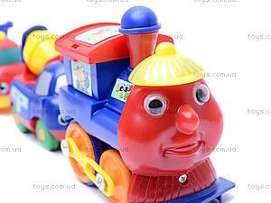 Игрушечный поезд и машинки, 18008E, купить