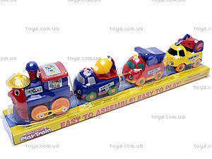 Игрушечный поезд и машинки, 18008E, фото