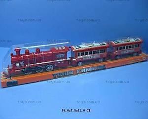 Инерционный поезд с вагонами, 538B-2X