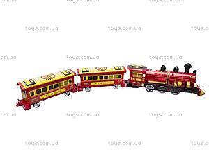 Инерционный поезд, с вагонами, 538-2X, купить