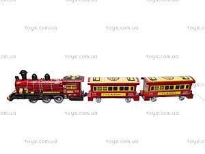 Инерционный поезд, с вагонами, 538-2X, фото
