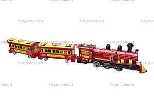 Инерционный поезд, с вагонами, 538-2X