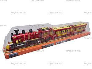 Инерционный поезд, с вагонами, 538-2X, отзывы