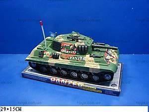 Инерционный танк, 1286-1