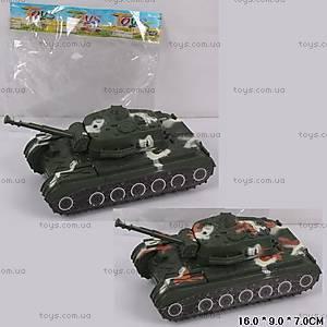Инерционный танк, 2 вида, 543-A5/A7