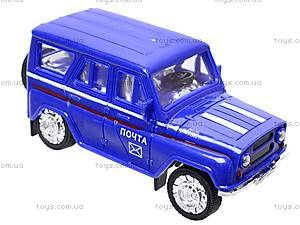 Инерционный УАЗ «Почта», 12118, купить