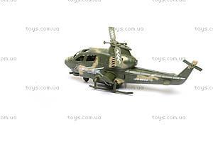 Инерционный вертолет, 2029, купить