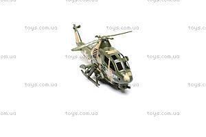 Инерционный вертолет, 2029