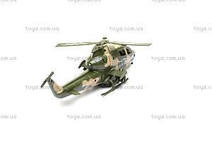 Инерционный вертолет, 2029, фото